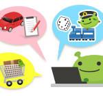 いつもの買い物や会員登録、アプリ利用でポイント還元