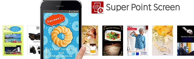待受けでWEBサイトを見るだけで楽天スーパーポイントが貯まるアプリ