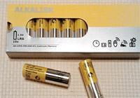 10本で159円!IKEA(イケア)の単3電池と単4電池が安すぎます