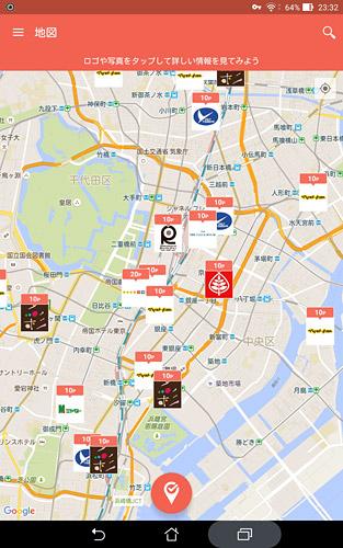 地図や現在地から対象店舗を検索