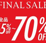 【セール情報】 JOURNAL STANDARDやB.C STOCKなど65%~70%OFFで買うチャンス!