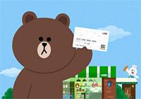最大3%還元の神カード「LINE Pay カード」がとても便利