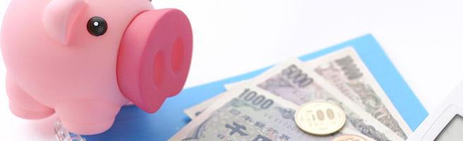 貯金ができないなら強制的にすれば良い!自動積立定期預金で年間12万円。