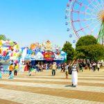 クーポンや優待で遊園地やテーマパークをお得に楽しむ裏技5選